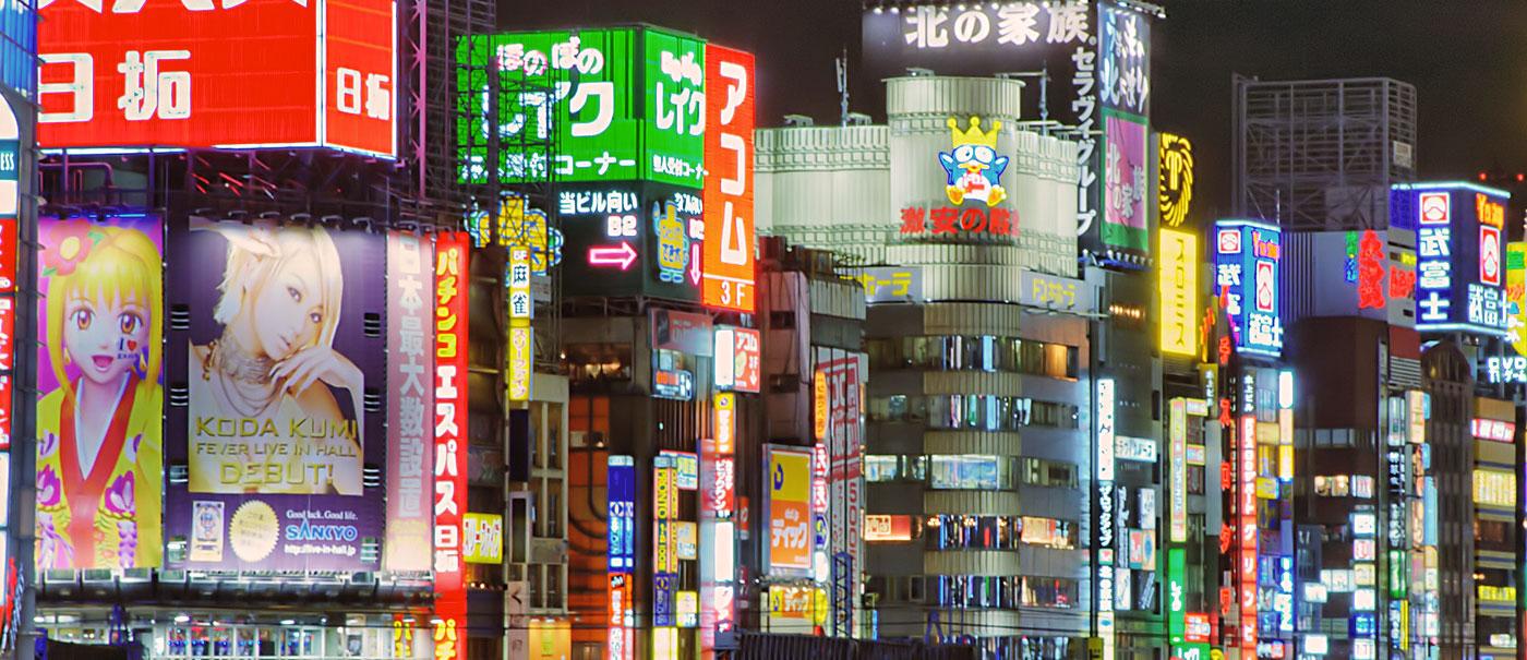 japan-guide-book