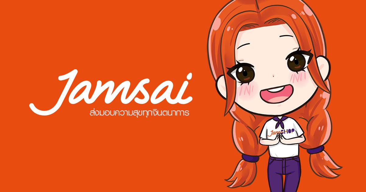 Jamsai-Facebook-OG