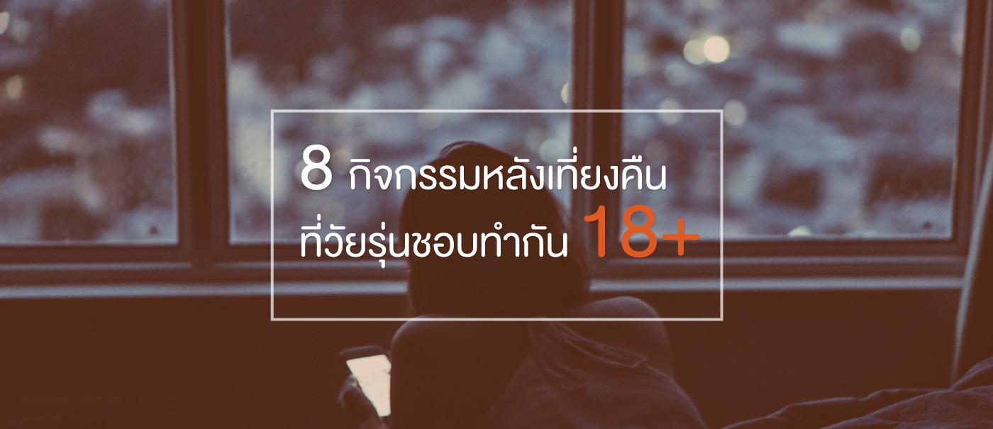 content18_v2