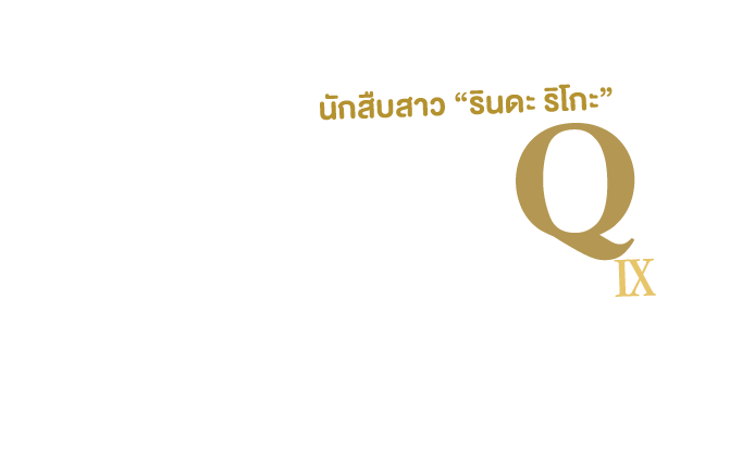Copy_Banner_Q9_1920X480
