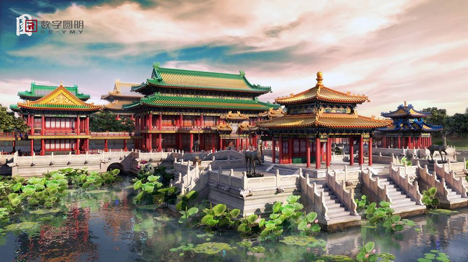 Pic 3 ตึกจีน