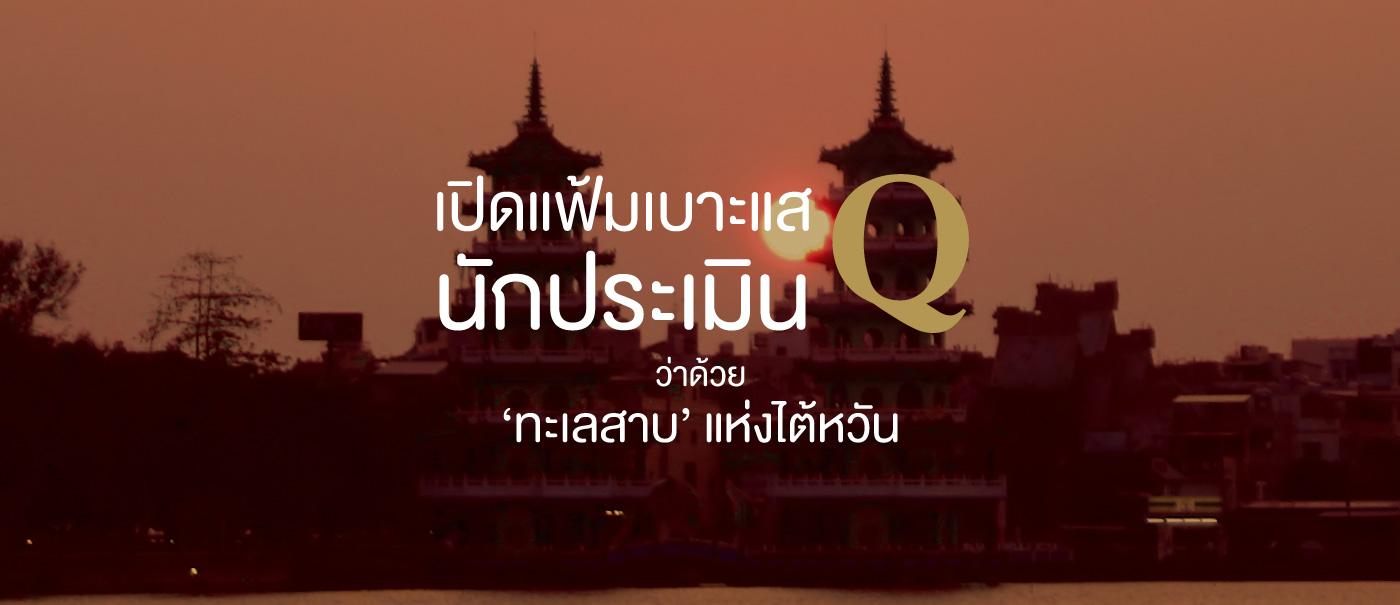 content_Q_V2