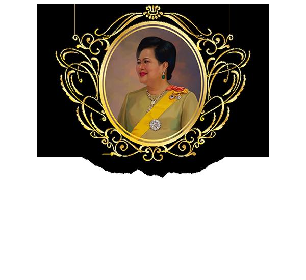 queen_enter