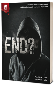 cover_end