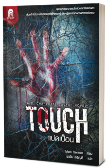 cover_touch