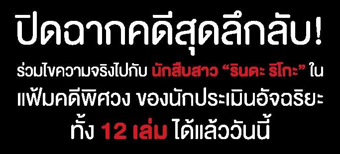 Banner_All_Q_1920X480_OK_copy