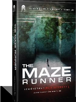 book_content_Maze