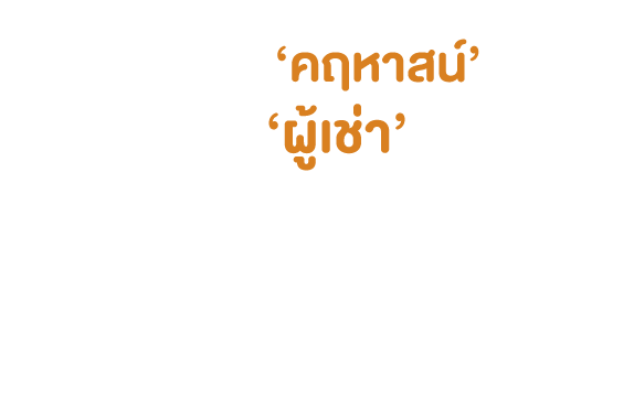Banner_Enter_Xeno-greet_copy