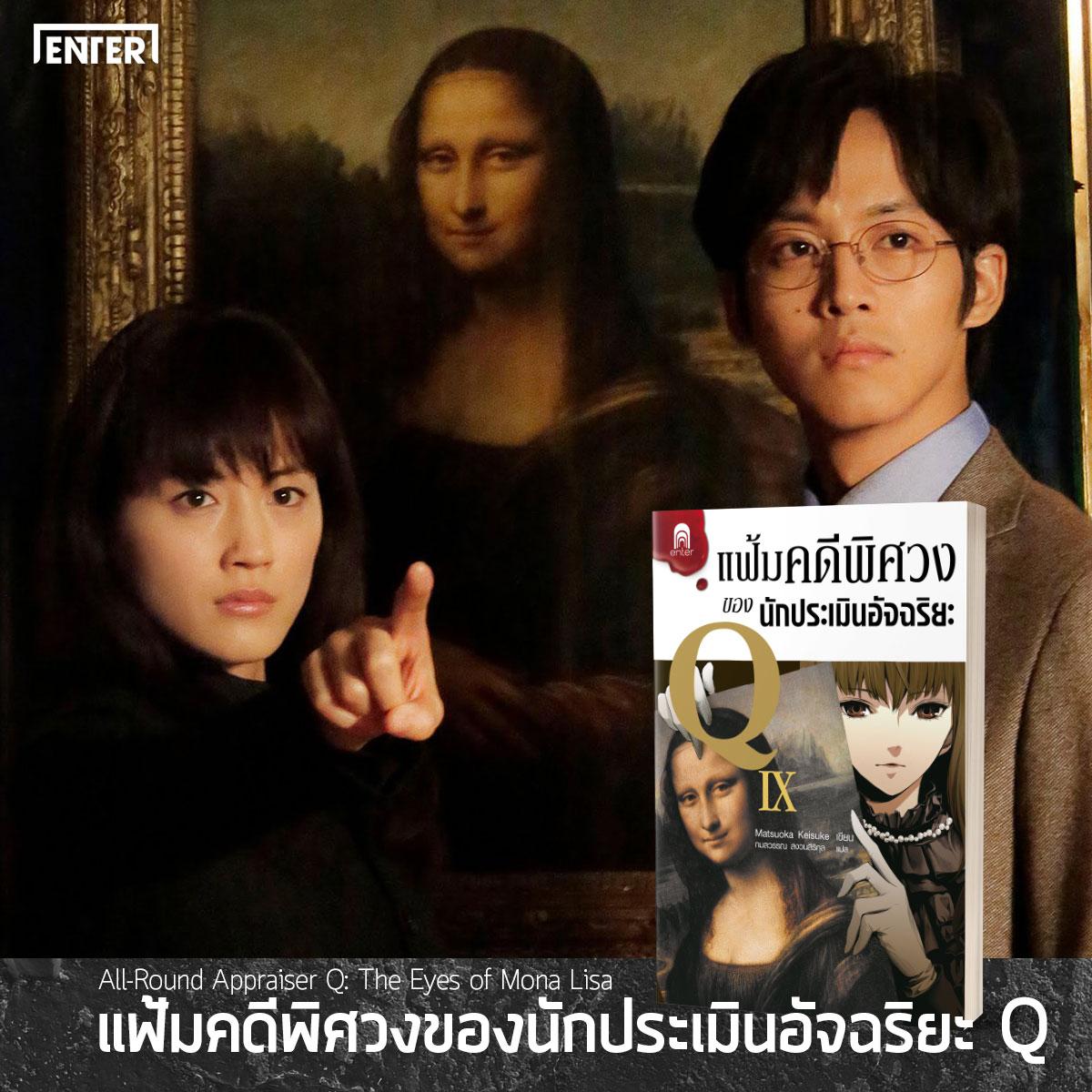 Enter_Movies_Q9