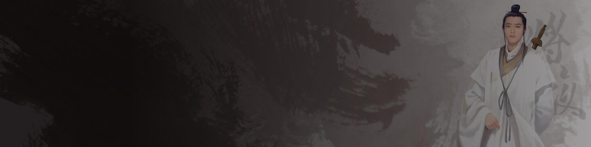 Banner_ENTER_MAY_ok_BG