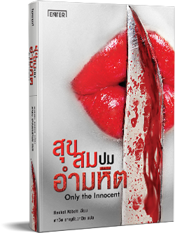mockup-book8