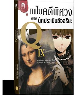 mockup-book_enter02