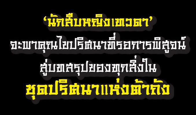 Banner_ENTER_สิงหา_C1