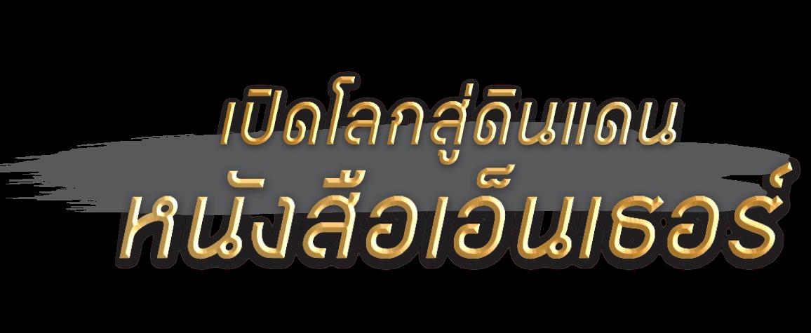 copy1_banner2