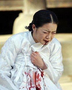 กระอักเลือด 2