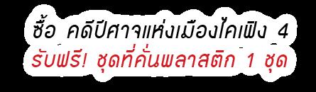 text_Artboard 22