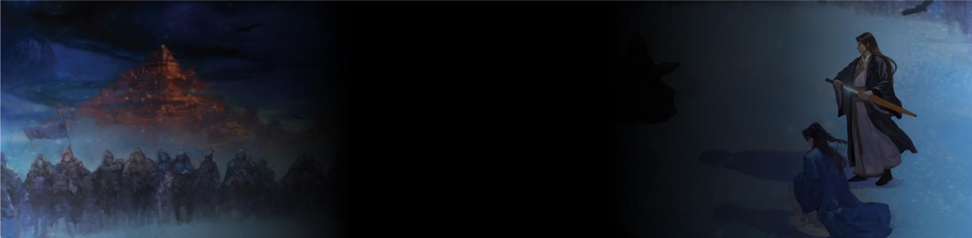 herobanner-ท้าลิขิต7-BG